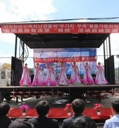 """安图县开展脱贫攻坚""""志智双扶""""活动,提升贫困群众自我发展能力。"""
